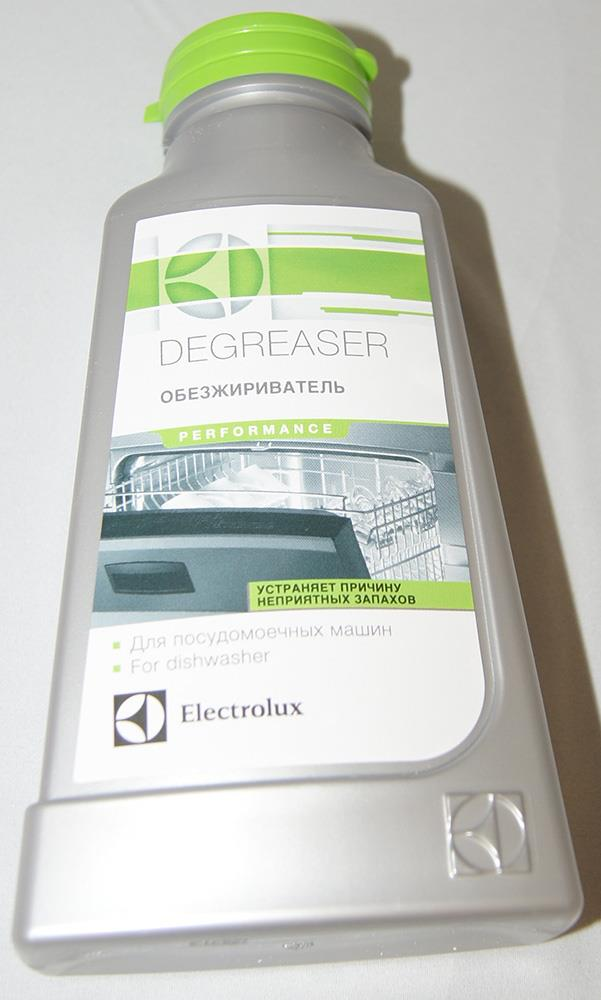 DEGREASER,DISHWASHER,200G